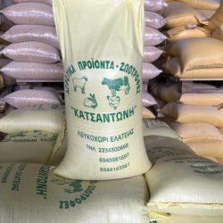 Αγορά-Βαμβακόπιτας